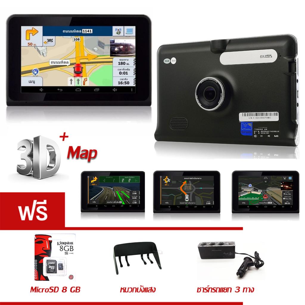 แอนดรอยติดรถยนต์ GPSนำทาง GT888 มีกล้องบันทึกด้านหน้า ขนาดจอ 7.0 นิ้ว นำทาง Andorid in car wifi AV-IN