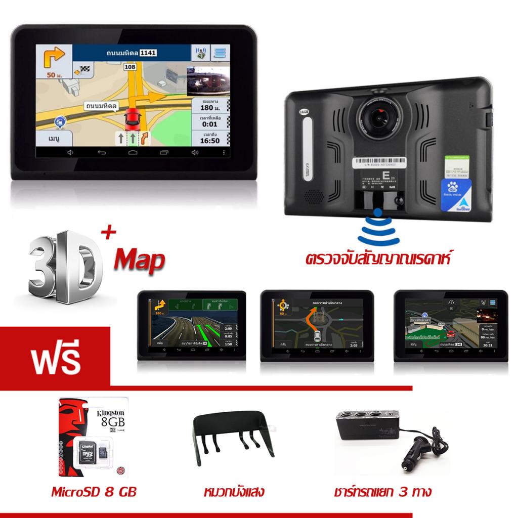 แอนดรอยติดรถยนต์ GPSนำทาง GT999 มีกล้องบันทึกด้านหน้า เรดาห์ เตือนกล้องจับความเร็ว ขนาดจอ 7.0 นิ้ว นำทาง Andorid in car wifi AV-IN