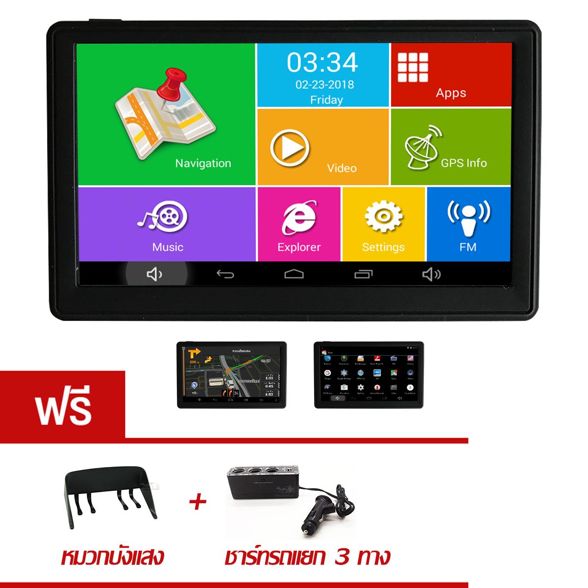 """M515 7.0"""" แอนดรอยติดรถยนต์ จอ 5 นิ้ว นำทาง wifi AV-IN Bluetooth"""