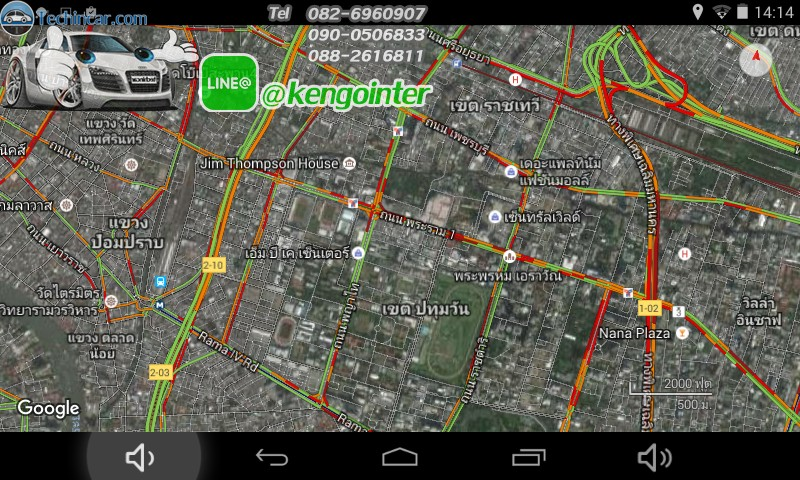 GPS M515 MX18 มีกล้องบันทึกด้านหน้า ขนาดจอ 7.0 นิ้ว นำทาง Andorid in car wifi AV-IN Bluetooth