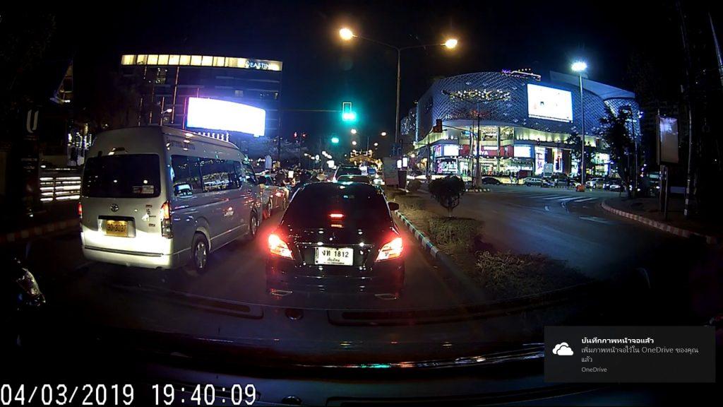 กล้องติดรถยนต์ B1W ชัด SONY MX32
